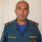 Начальник  ПЧ-73 «28-ОФПС по РБ»