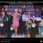 Год культуры безопасности: Ирик и Олеся Сиражетдиновы — серебряные призеры России по танцевальному спорту