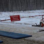 Командно-штабная тренировка в Мечетлинском районе